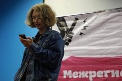 Всероссийский фестиваль им.Михаила Анищенко в Самаре