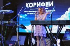 Всероссийский литературный фестиваль КоРифеи. Давлетбердина Диана