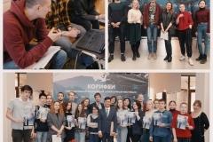 Всероссийский литературный фестиваль КоРифеи. Студенческий семинар в рамках фестиваля КоРифеи