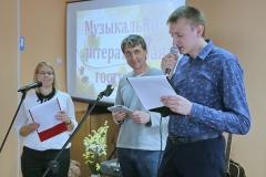 Отделение СМЛ СПР в Великом Новгороде