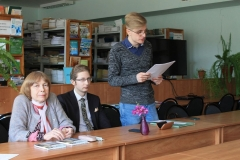 День поэзии ВГПУ 26.03.2021