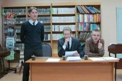 Отделение СМЛ СПР в Воронеже