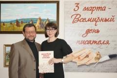 Отделение СМЛ Кубани