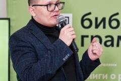 Отделение СМЛ в Нижнем Новгороде