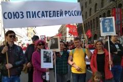 Отделение СМЛ в Санкт-Петербурге