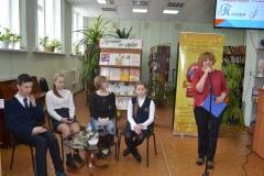 Встреча-с-одарёнными-детьми-лицея-№-14-в-ЦГБ-им.-Крупской