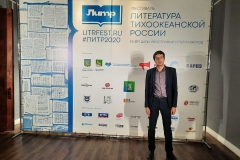 Руководитель отделения СМЛ Ульяновска, Александр Дашко, во Владивостоке