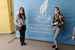 Отделение СМЛ в Ульяновске