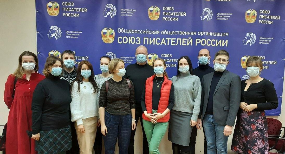 Итоги онлайн-совещания «Москва-Владивосток» 2020