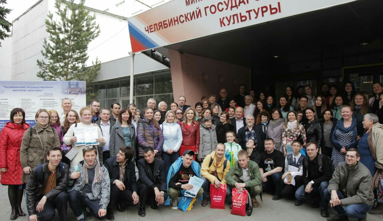 Юбилейное Совещание в Челябинске: итоги