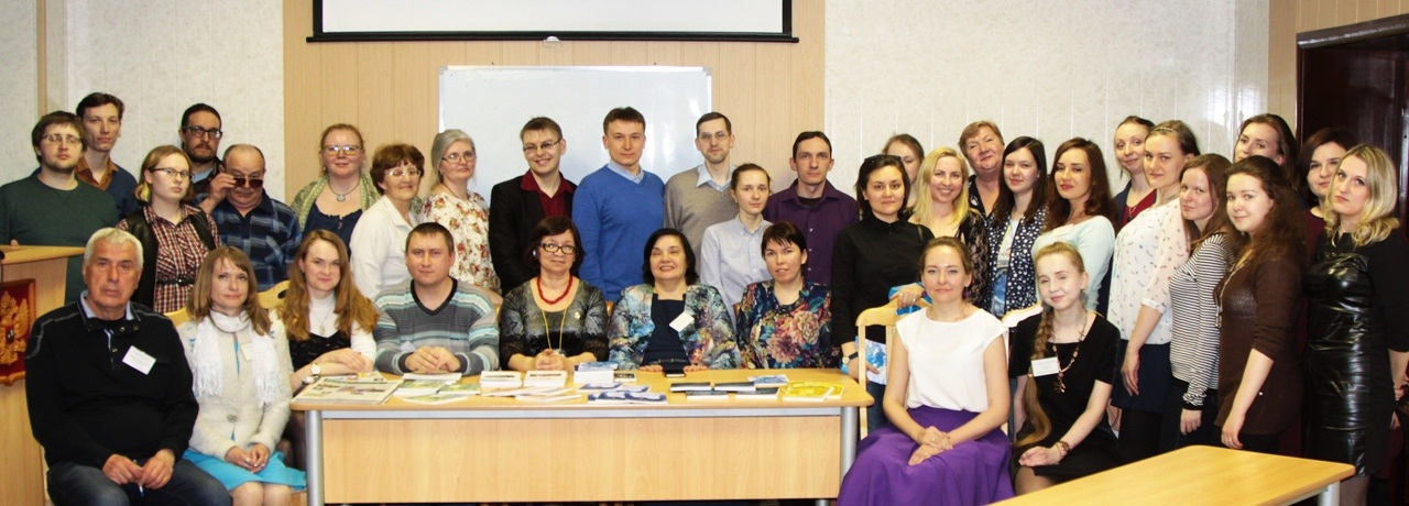 В Челябинске прошло девятое Совещание молодых писателей