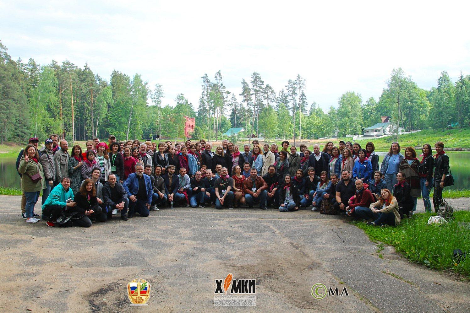 Итоги IV Всероссийского Совещания молодых литераторов Союза писателей России в Химках