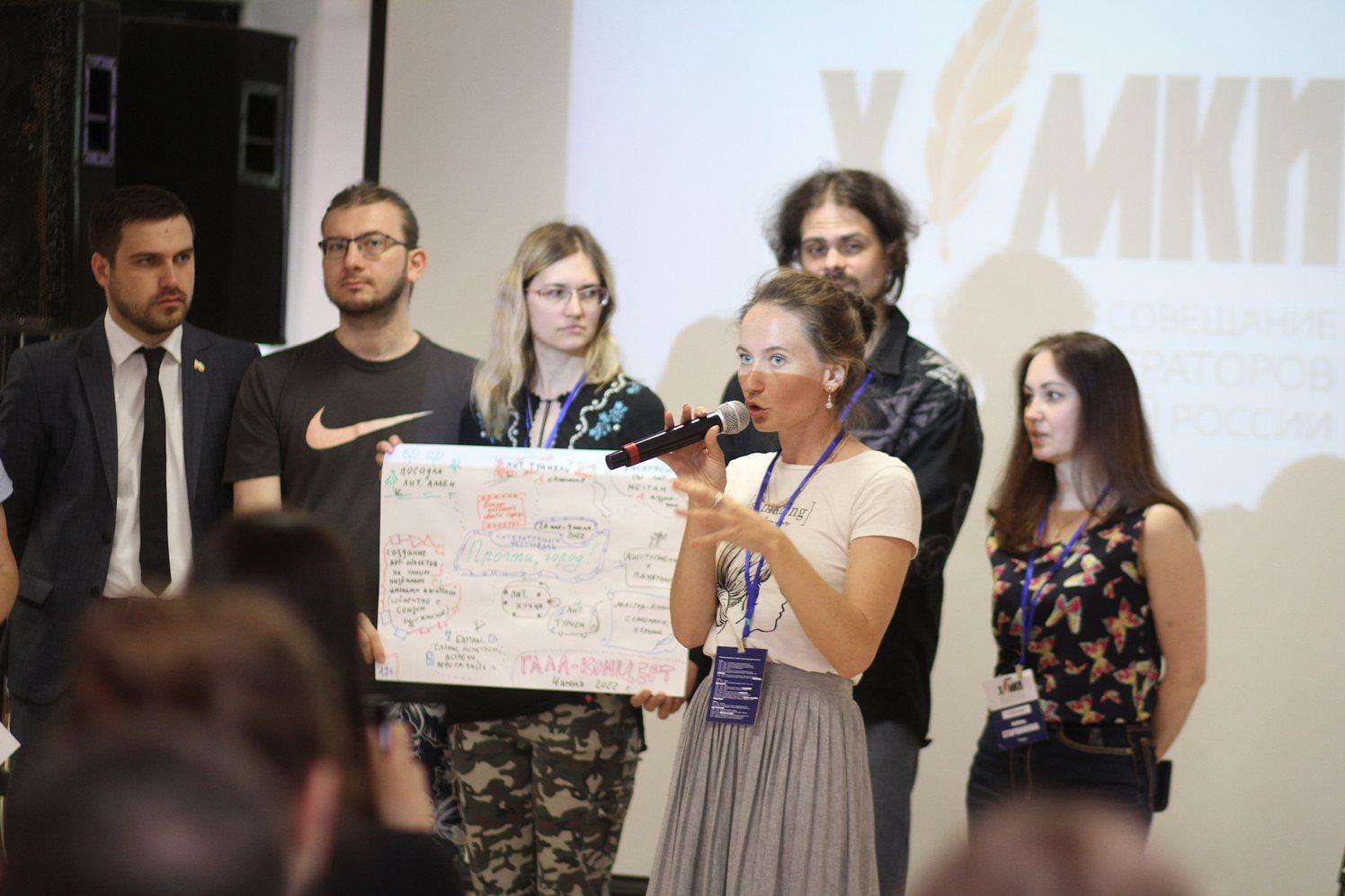 Отзывы экспертов и участников Четвёртого Совещания в Химках